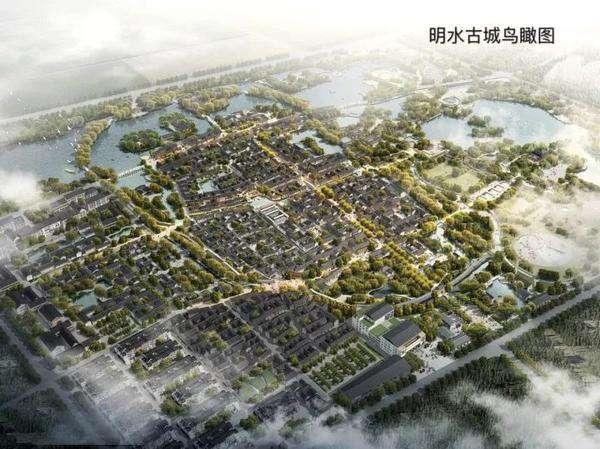值得一说的是,明水古城项目都将由乌镇,古北水镇景区总规划师,设图片